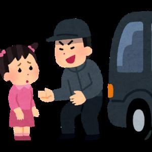 空手女子高生るな(8):自宅連れ込み事件