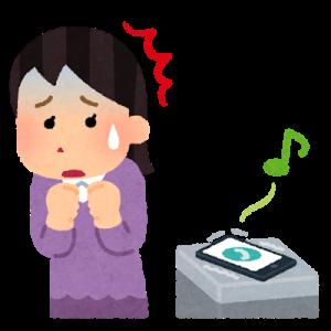 女子高生コンビニ店員あすか(8):怪電話