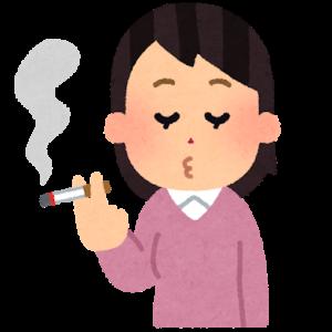煙草(たばこ)を吸う女性は結婚相手としてアリか?
