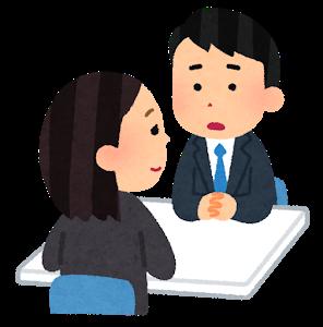結婚相談所「IBJメンバーズ」の初日の手続き②:ファーストカウンセリング
