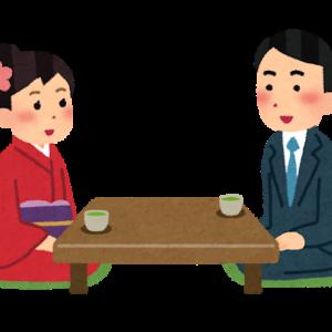 結婚相談所IBJメンバーズ:お見合い結果(1人目)