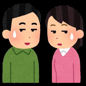 オタク系キャバ嬢ひかり(8):気まずい三角関係