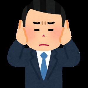 オタク系キャバ嬢ひかり(12):知りたくなかった事実(2)