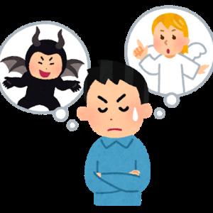 オタク系キャバ嬢ひかり(13):複雑な気持ち