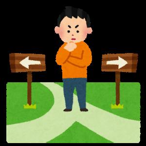 オタク系キャバ嬢ひかり(14):進むべきか、退くべきか