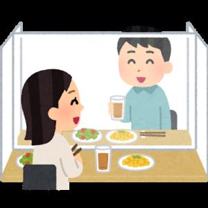 結婚相談所:初デート結果(1人目)