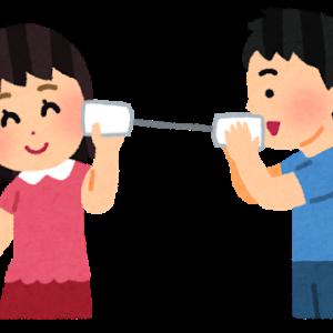 ペアーズの保育士めい(5):電話友達…?