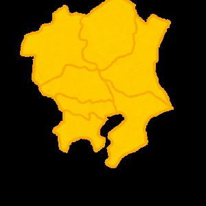 ペアーズの保育士めい(13):東京都民と栃木県民のデートスポット