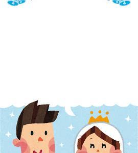 東京大学の同級生がまた1人結婚…