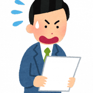 【結婚相談所】IBJメンバーズでプロフ年収を無断で下方修正された話