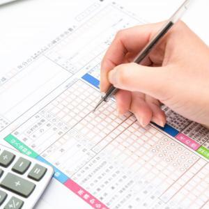 持続化給付金は、税金滞納でももらえます。