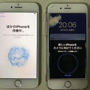 iPhoneからiPhoneの機種変更「クイックスタート」手順まとめ