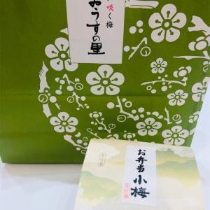 ひさしぶりの京都観光。おみやげ編。#27