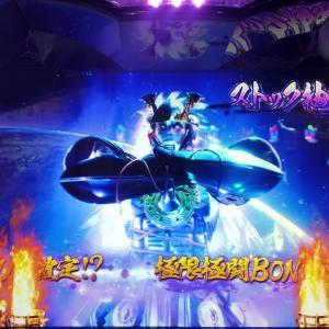 【新鬼武者】青7からの昇格!ということは⁉後編