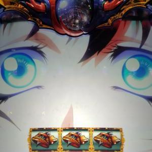 【バジリスク絆2】久しぶりの勝利なるか!