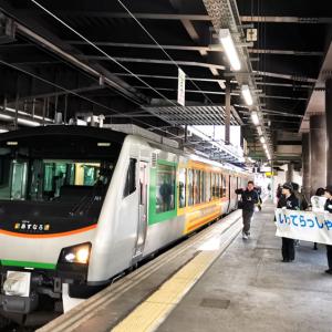 イベント列車「冬の産直&真鱈まつり号」でマナーが悪い乗客(二席厨や四席厨)がもたらす実害について