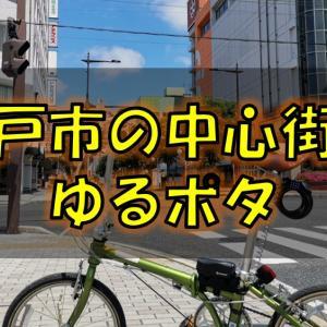 八戸市中心街をゆる~くポタリング!ポレスター八日町の外観が出来てる(2020年6月)
