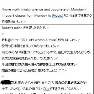 5学年 We can 1 unit3 What do you have on Monday? その5 p21