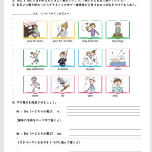 5学年 We can 1 unit 9 Who is your hero? p71 Let's play 1,2 関連