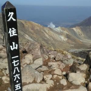 晴れた日に登りたい!今年登った山々