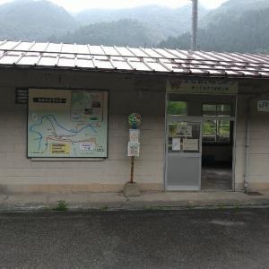 はるばる遠い温泉2 勝原駅