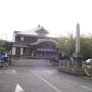日本全国マル秘湯(郡司勇著)で見た浜田温泉の遺構