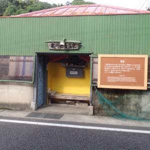 もう入れない亀川筋湯温泉で見たスタンプだけ押す人