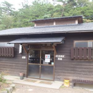 塚原温泉火口の泉 伽藍岳の恵み(2014年)