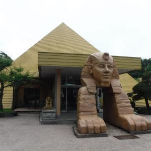 ピラミッド温泉 ピラミッドパワー編