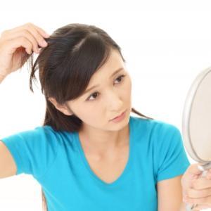 KUROMEKUサプリで男でも白髪改善?効果や口コミ・評判は?返金保証って本当?