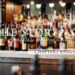 3章 KINGS(2)