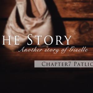 7章 Patlic -レイとパトリック-