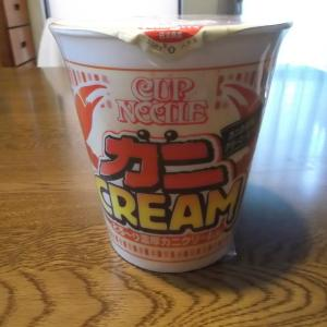 カップヌードル新商品 カニクリーム味を食べてみました。