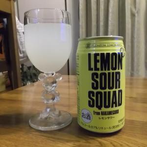 【飲みレポ】LEMON SOUR SQUADを飲んでみました