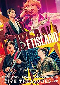 FTislandおすすめの曲ランキングTOP10
