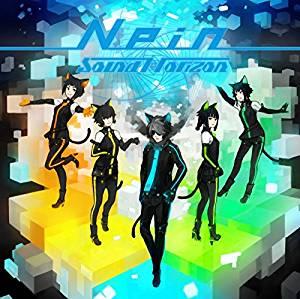 SoundHorizonおすすめの曲ランキングTOP10