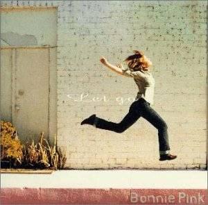 BONNIE PINKおすすめの曲ランキングTOP10