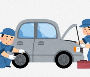 2020春 車検と有料道路障害者割引申請