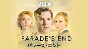 2021初春 ドラマ評「パレーズ・エンド」(シーズン1)
