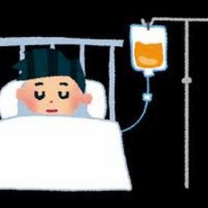 2021秋 褥瘡で入院した