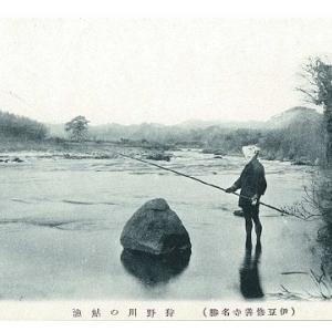 長良川の鮎釣りを遡る 第8話