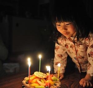 Happy birthday 5歳!