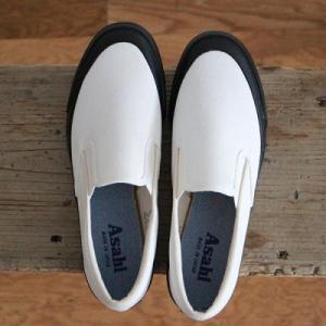 真夏日には白いスニーカーが欲しくなる。 アサヒ