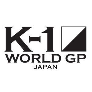【K1】おすすめ日本人ファイター診断