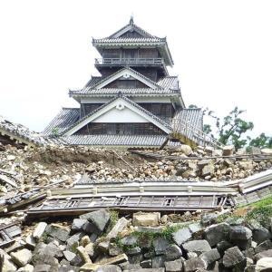 特報 『地震』