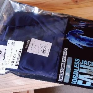 「充電式ファンジャケット」ツナギタイプと「ファンジャケット」の粉塵対策オプションの紹介