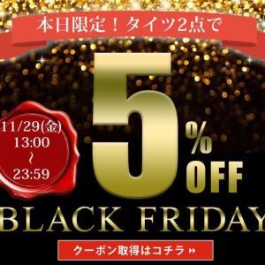 【今夜まで!】大きいサイズのブラックタイツ2点で5%OFF!!