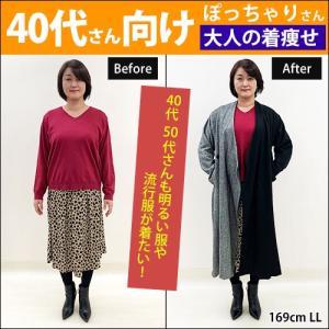 おばちゃんにならないピンクのニットとレオパードスカート、40代50代さんはどう着こなす!?