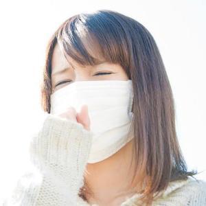 花粉症の咳、私はこれで緩和されました
