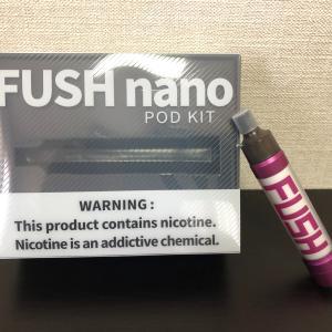 """Acrohme Fush Nano Pod Kit レビュー """"パリピな光るPOD"""""""